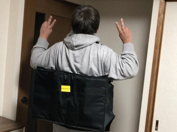 持ち帰り用の保温バッグ