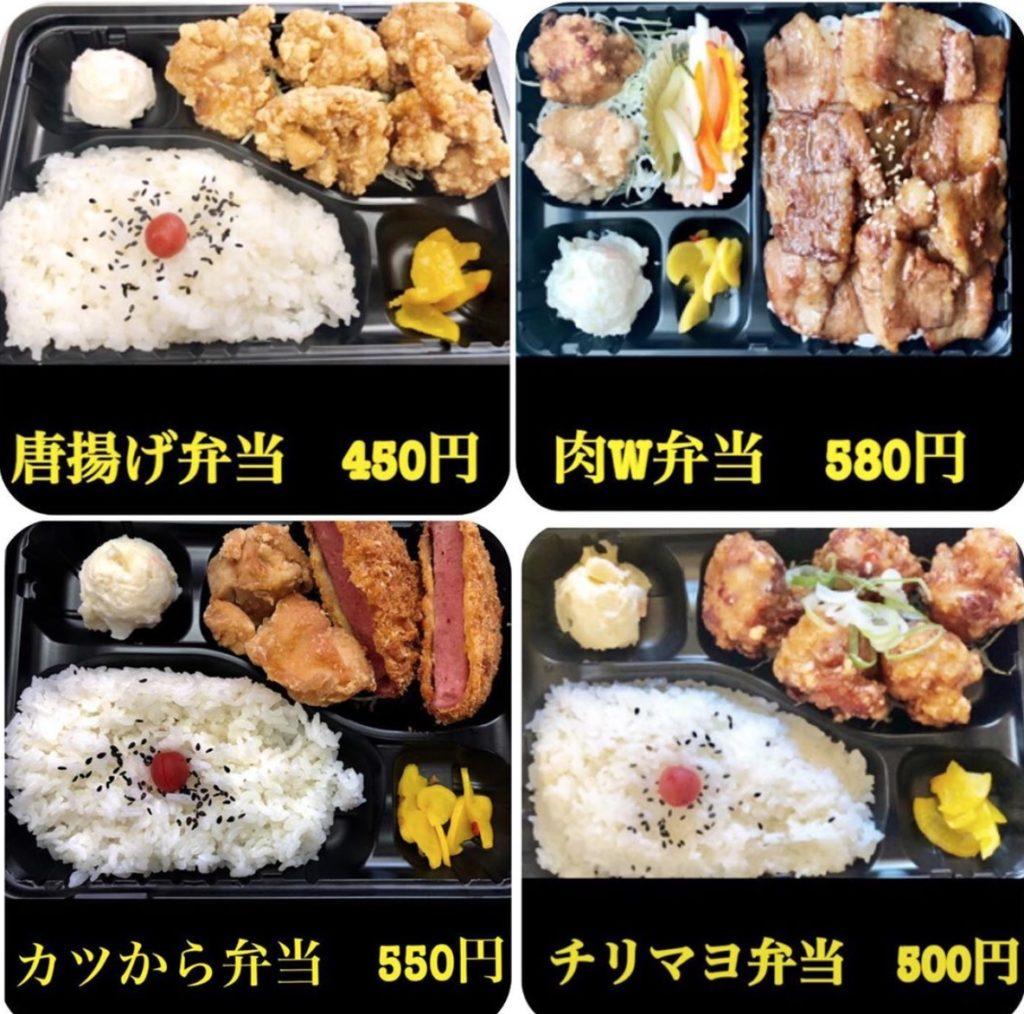 お弁当各種