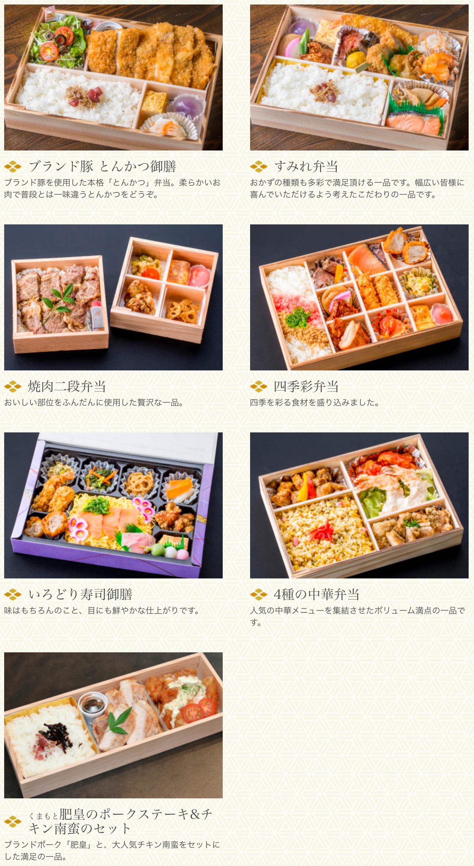 1,620円(税込) シリーズ