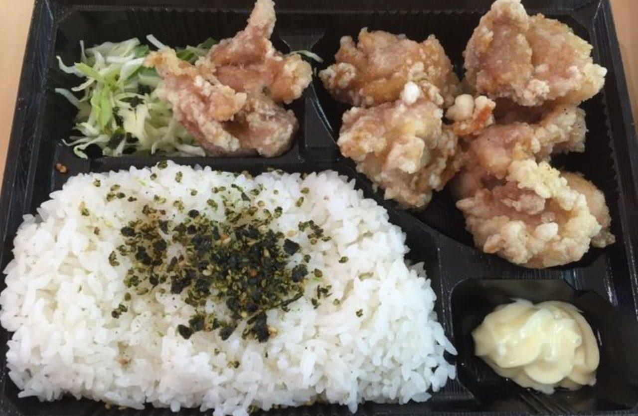 【熊本市中央区】から王の唐揚げのテイクアウト情報!驚愕な安さ!人気のお弁当屋さん