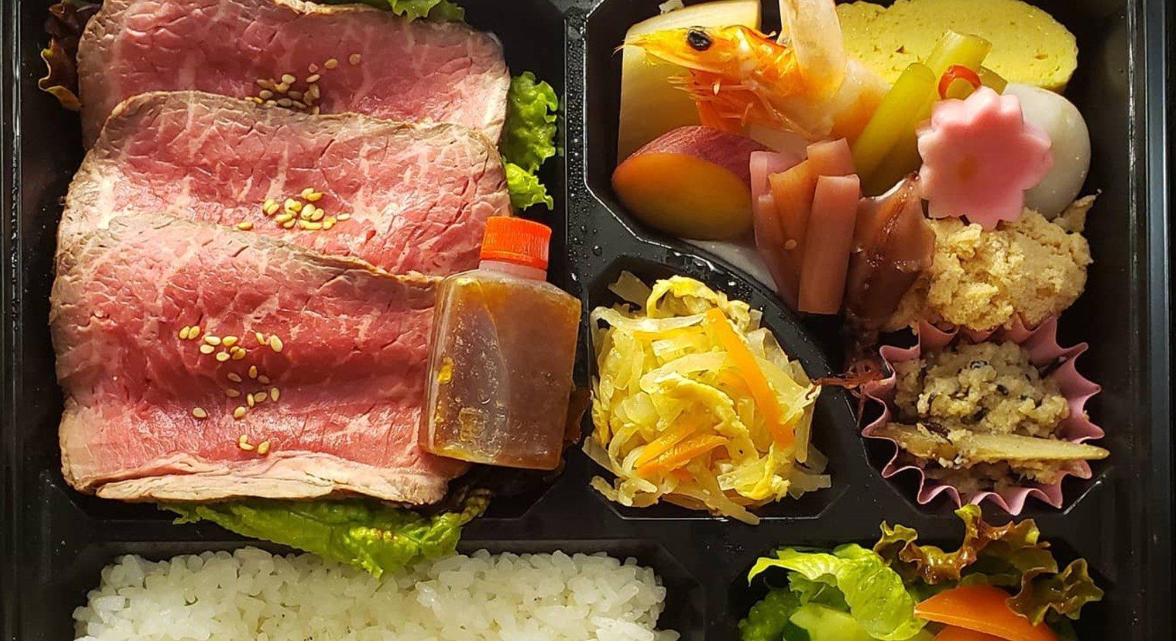 【熊本市中央区】磯鷸之庄のテイクアウト情報!ちょっと贅沢なお弁当!お土産にも最適!
