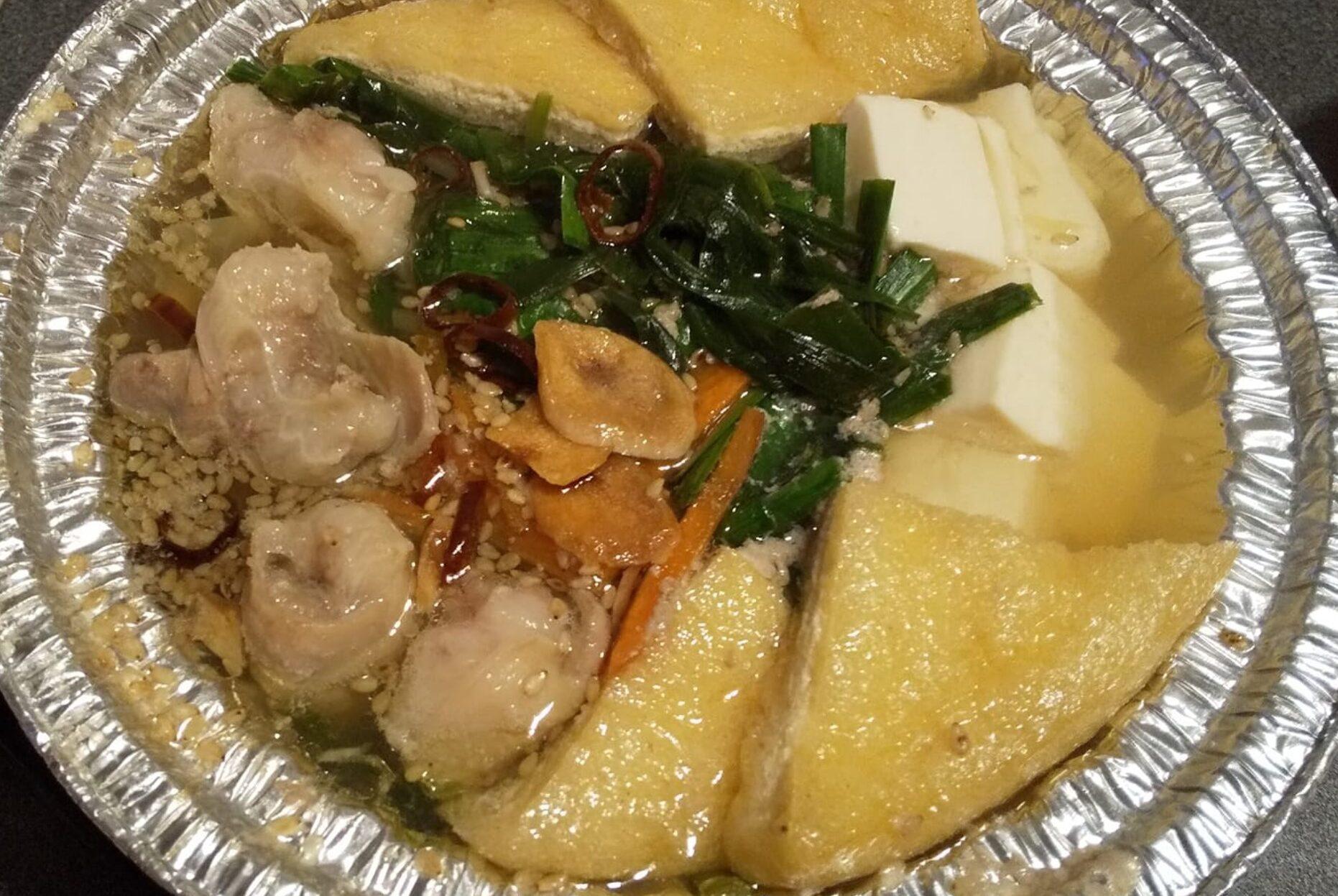 【熊本市西区横手】居食家こまつ野のテイクアウト情報!モツ鍋も美味しかよ~